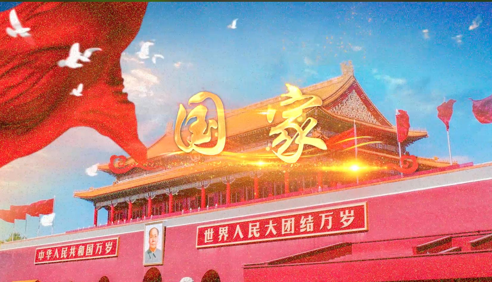 屏幕快照 2020 06 22 下午11.13.59 - 歌曲国家配乐成品LED舞台背景视频素材